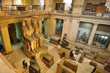 Egyptian Museum From Inside