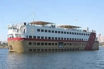 Aton Nile Cruise